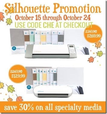 silhouette-specialty-media-deal-code-at-thatswhatchesaid.net_